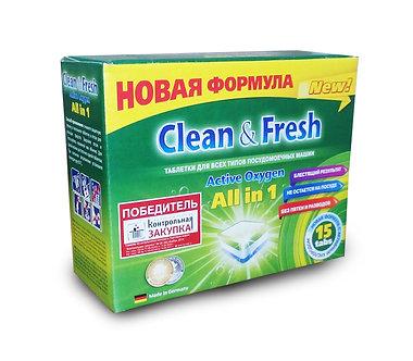Clean&Fresh Таблетки для посудомоечных машин All in1 15шт.