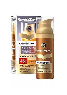 Черный Жемчуг Крем ЭКСПЕРТ 46+ 50мл.