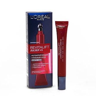 L'Oreal Paris Revitalift Лазер х3 Крем против морщин для области глаз 15мл.