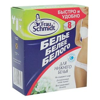 FrauSchmidt Белье белее белого для нижнего белья 8тб.