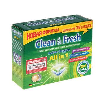 Clean&Fresh Таблетки для посудомоечных машин All in1 30шт.