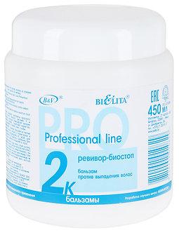 BIELITA Professional line Ревивор бальзам для волос 450мл.