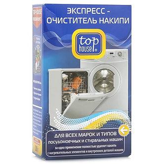 Top House Экспресс-очиститель накипи для посудомоечных и стиральных машин 200гр.