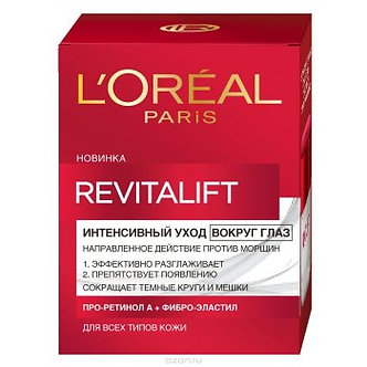 L'Oreal Paris Revitalift Крем для кожи вокруг глаз против морщин 15мл.