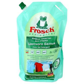 Frosch Жидкое средство для стирки Цветного белья Яблоко 2л.