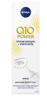 NIVEA Крем Q10 power Крем против морщин для кожи вокруг глаз 15мл.