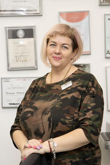 Барбер Ольга Аграчёва