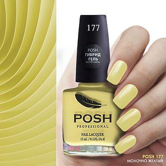 POSH Лак для ногтей 15мл. №177