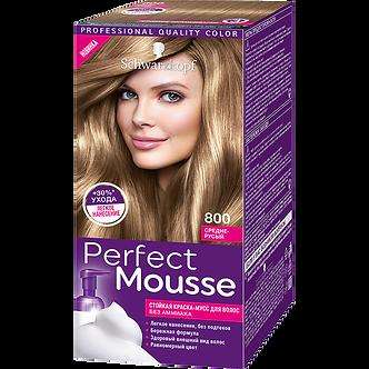 Schwarzkopf Perfect Mousse Краска для волос №800 Средне-русый