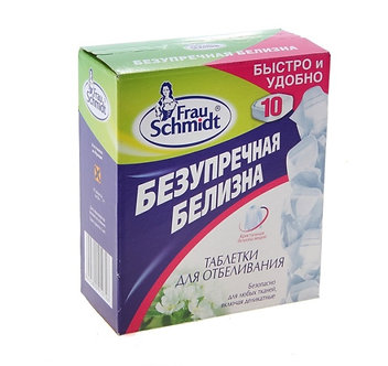 FrauSchmidt Безупречная Белизна таблетки для отбеливания 10шт.