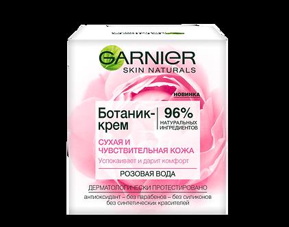 GARNIER Ботаник-крем для лица Розовая вода 50мл.