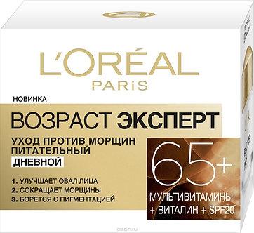 L'Oreal Paris Возраст Эксперт 65+ Дневной крем против морщин питательный 50мл.