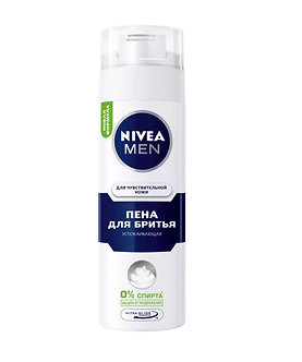 NIVEA Пена для бритья MEN для Чувствительной кожи 200мл.