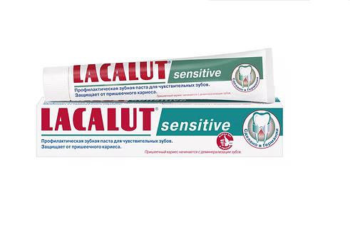 """LACALUT Зубная паста """"sensitive"""" 75мл."""