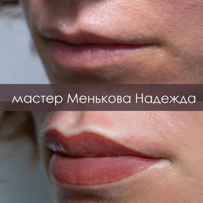 Мастер Менькова Надежда