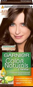 GARNIER Color naturals Краска для волос №4.12 Горький шоколад