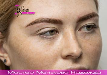 Пудровые брови Менькова Надежда.jpg
