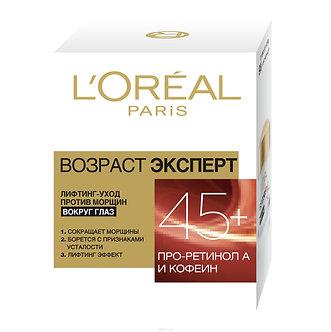L'Oreal Paris Возраст Эксперт 45+ Крем против морщин вокруг глаз 15мл.