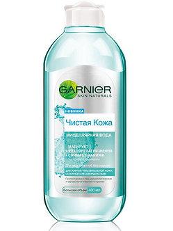 GARNIER Чистая кожа Мицеллярная вода для жирной кожи400мл.