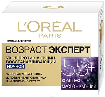 L'Oreal Paris Возраст эксперт 55+ Ночной крем против морщин 50мл.