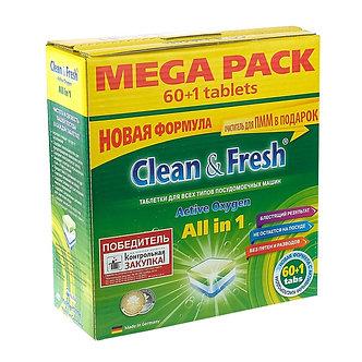 Clean&Fresh Таблетки для посудомоечных машин All in1 60шт.