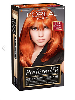 Loreal Preference Краска для волос №Р78 Паприка