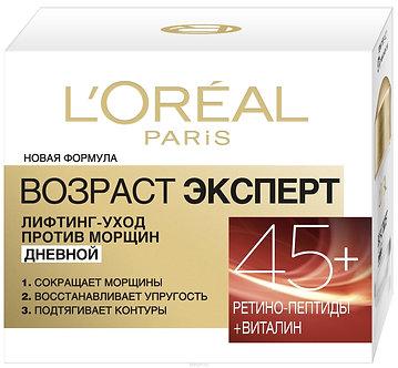 L'Oreal Paris Возраст Эксперт 45+ Дневной крем против морщин лифтинг-уход 50мл.