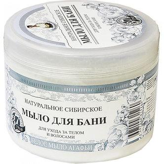 Рецепты бабушки Агафьи Белое Натуральное сибирское мыло для бани 500мл.