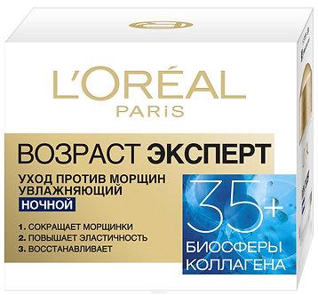 L'Oreal Paris Возраст эксперт 35+ Ночной крем для лица 50мл.