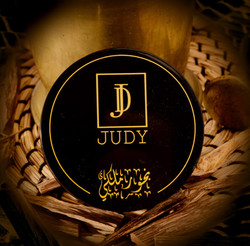 Judy for you logo lid in a woven basket