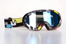 Brýle VAGUS - design lyžařských brýlý a to včetně krabičky a sáčku