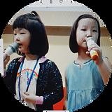 children.png