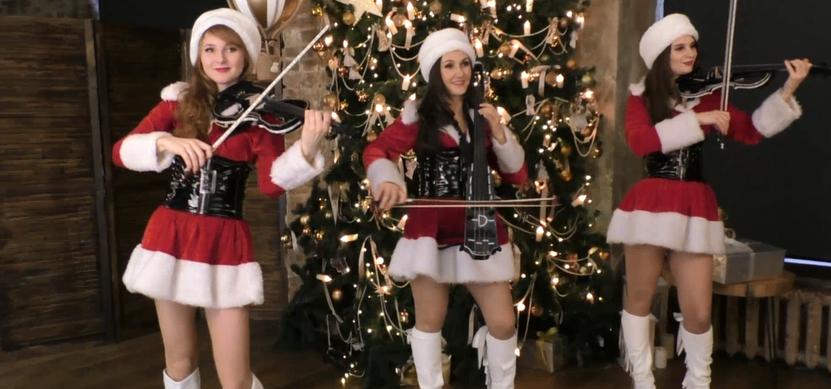 Оркестр Снегурочек - скрипачки на Новый год
