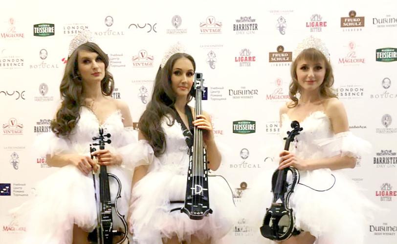 Электроскрипачки Violin Group DOLLS