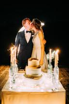 Wedding_web-767.jpg