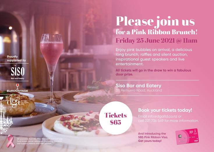DGA-Pink-Ribbon-Brunch-2021.png