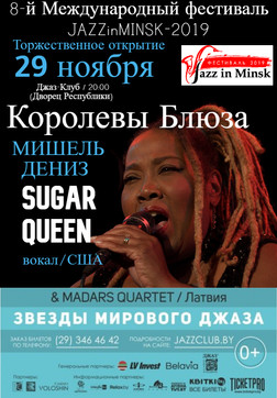 Sugar Queen brings the blues to Minsk, Belarus!