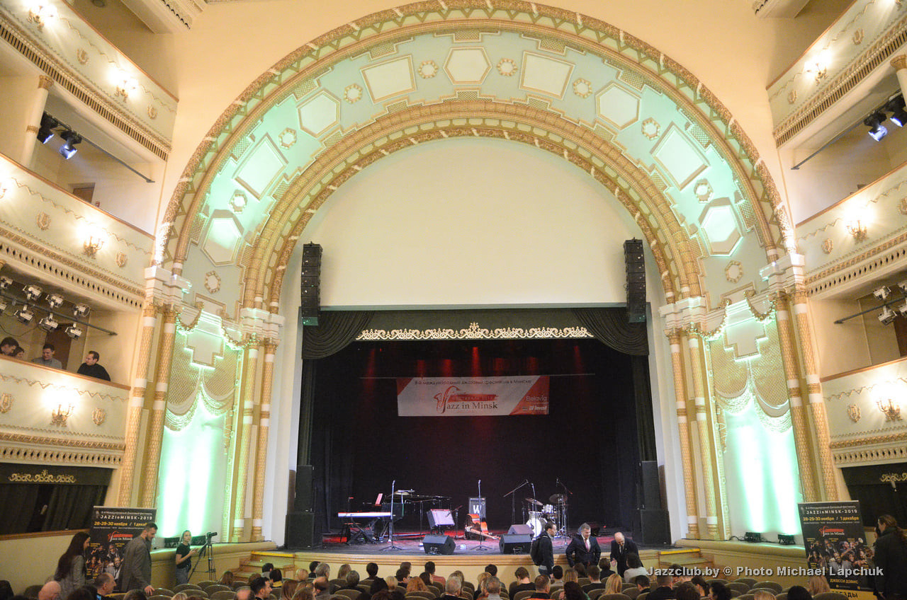 Republic Theatre in Minsk