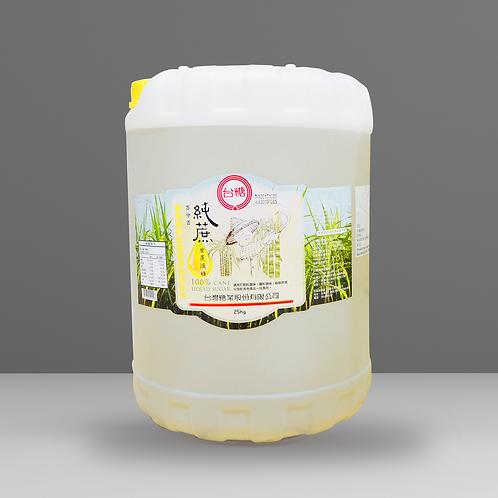 Liquid Cane Sugar