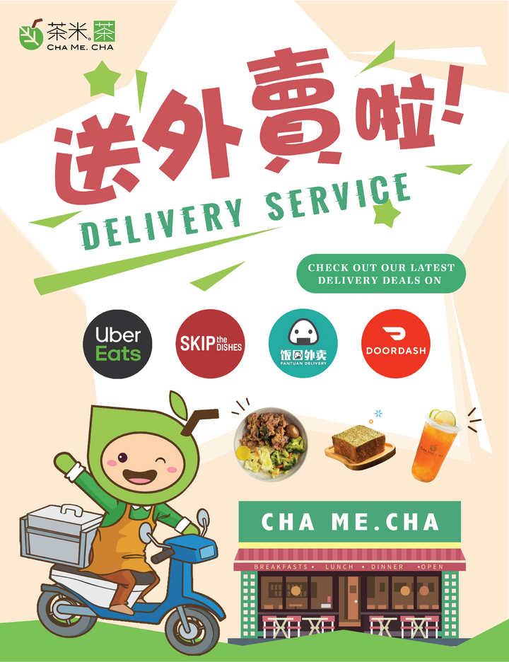 k_delivery_app_edited.png