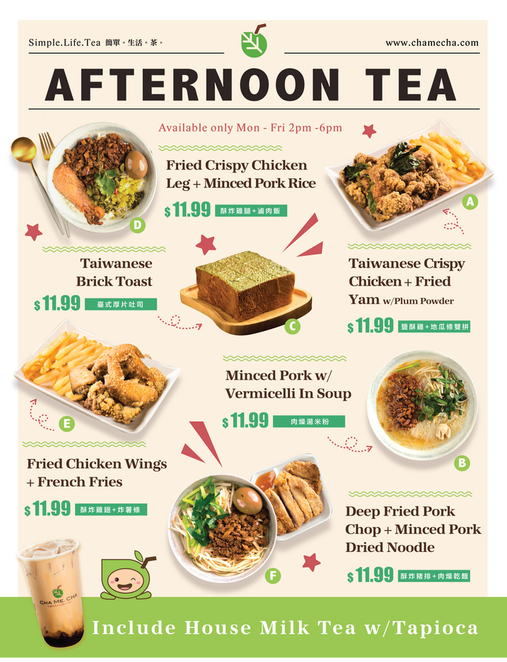 afternoon_tea_special_print.png