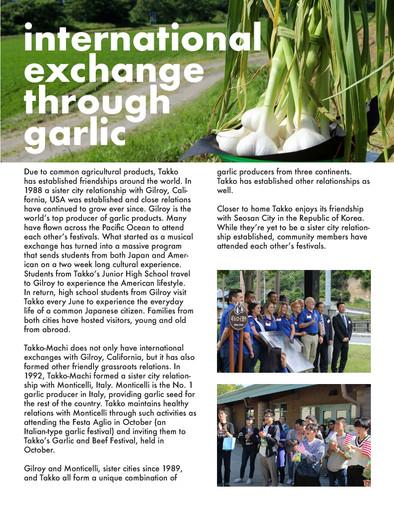 International Exchange Page