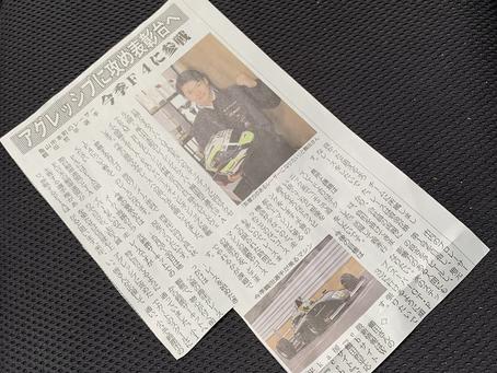 鈴亀ホームニュース!!!