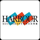 漢來海港餐廳logo.png