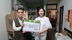 看守台灣協會