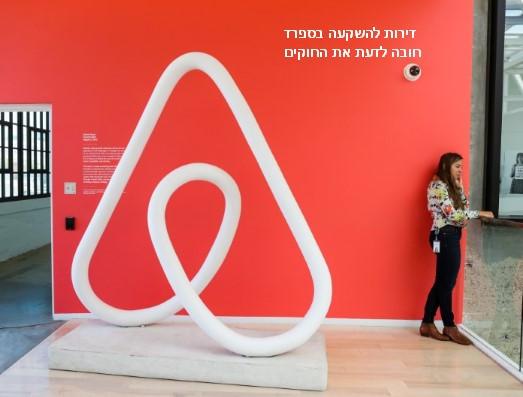 """דירות לקנייה בספרד וולנסיה 2018 עם נדל""""ן בולנסיה"""