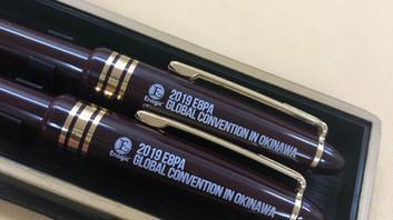 エンペラーボールペン