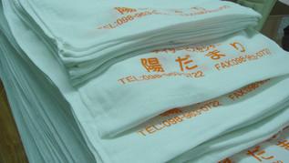 フェイスタオルに袖印刷