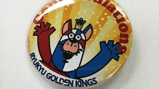 琉球ゴールデンキングスおめでとう缶バッジ