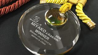 宮古クラシック 瑠璃ガラスメダル